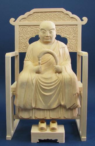 道元 道元禅師像仏像事典写真画像付き
